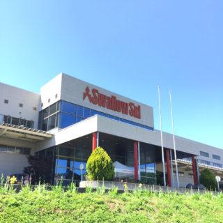 【企業訪問レポート】長野県飯山市 株式会社スワロースキー(Swallow Ski)を訪問
