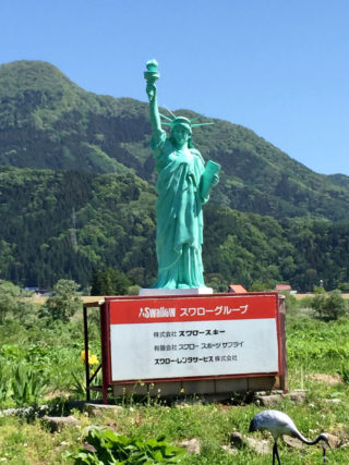 【企業訪問レポート/番外編】飯山のパワースポット!?