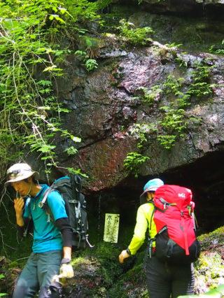 【登山レポート】奈良県 川上村 白鬚岳トレッキング 2016年5月31日